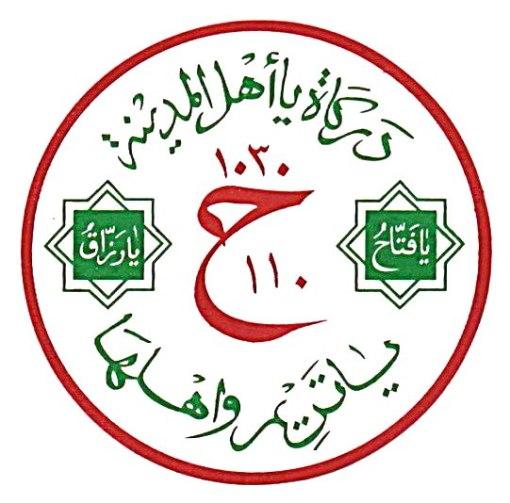 Darakah Ya Ahlal Madinah wa tarim wa ahlaha