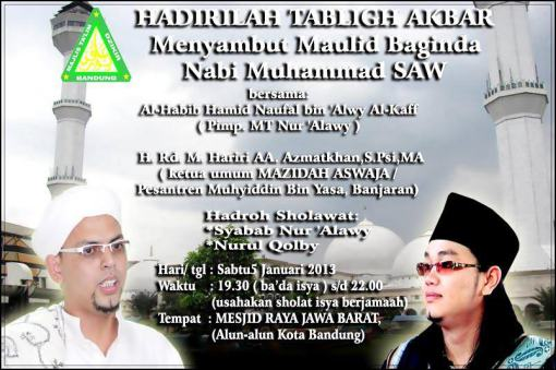 Nur 'Alawiy